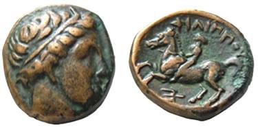 AE 16 di Filippo II (ø 16 mm -  g 5.9). Da notare che il cavaliere è privo di palma