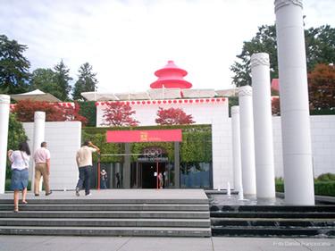 l'entrata del Museo Olimpico