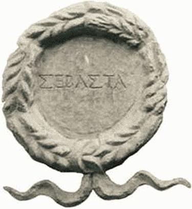 Corona marmorea simboleggiante i Sebastà