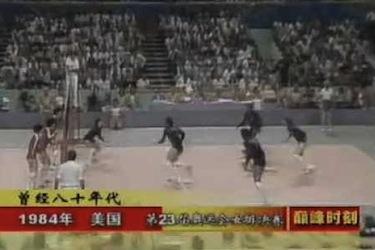 Un fotogramma della finale olimpica tra Usa e Cina