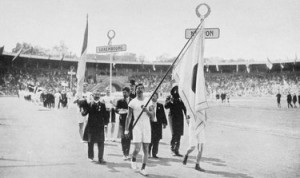 Il Giappone alla cerimonia inaugurale di Stoccolma 1912